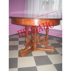 Стол ( №20473-1)