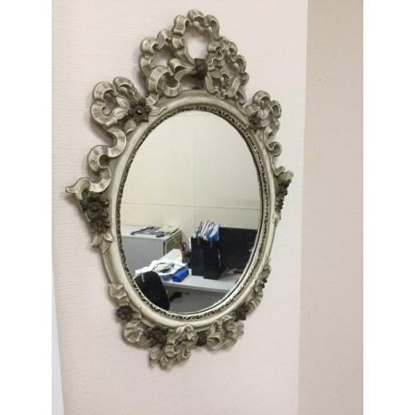 Зеркало настенное (Apт NZER37)