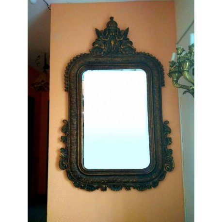 Зеркало большое (Apт NZER1)