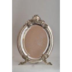 Зеркало серебряное ( Лот MH 1225 )