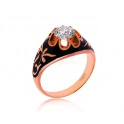 Золотое кольцо с бриллиантом 0.94ct