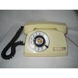 """Телефон """"Вертушка"""" ( Лот 20605-3 )"""