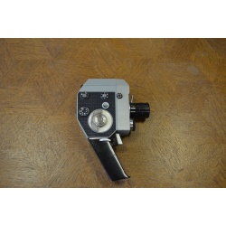 Камера Кварц-5 ( Лот SA 5967)