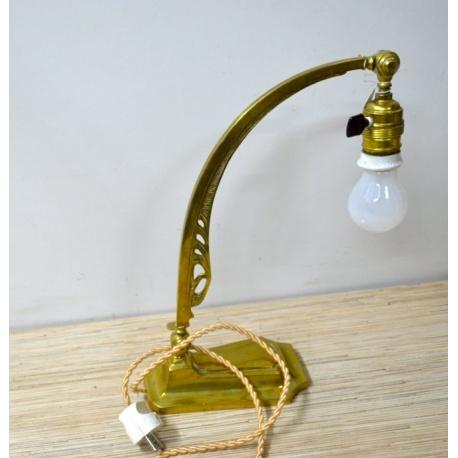 Настольная лампа (Лот HV 6405)