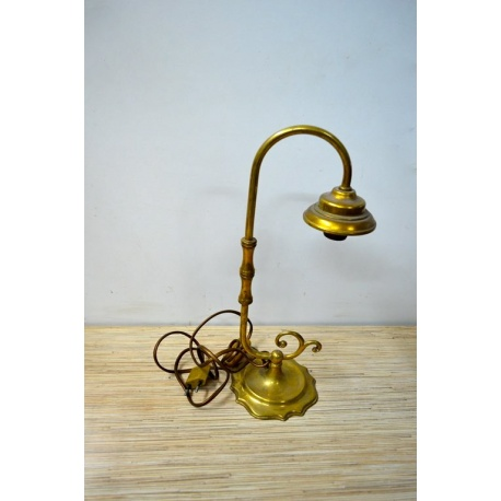 Настольная лампа (Лот HV 6456)
