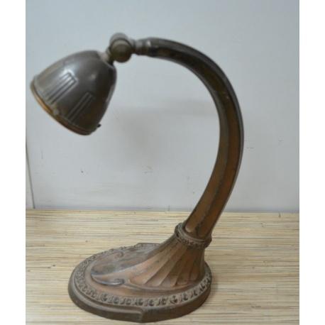 Настольная лампа (Лот HV 6483)