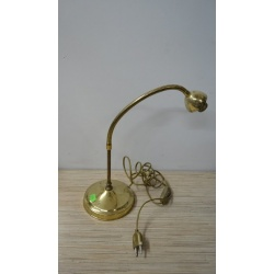 Настольная лампа (Лот HV 6471)