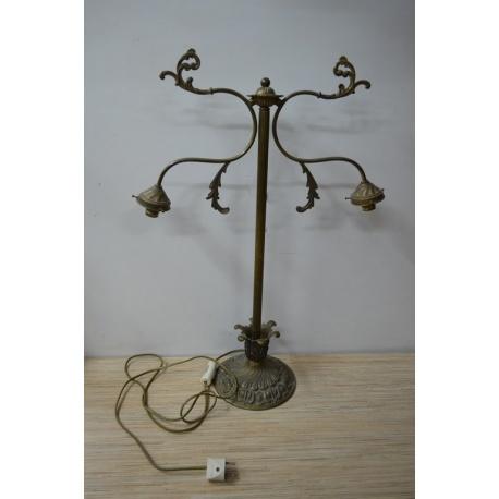 Настольная лампа ( Лот HV 6462)