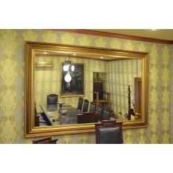 Большое зеркало в раме ( Лот MA 8353 )