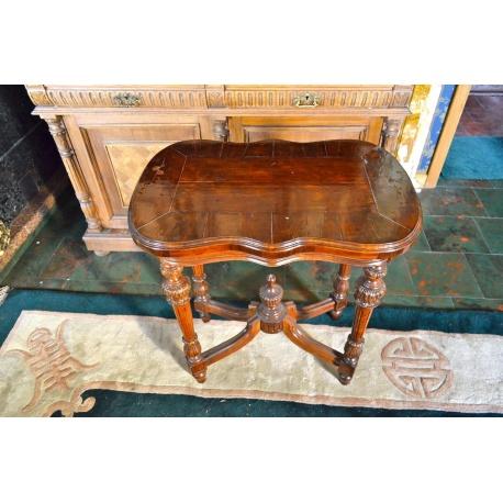 Кофейный столик ( Лот MA 8438 )