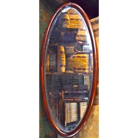 Зеркало антикварное ( Лот MA 8533 )