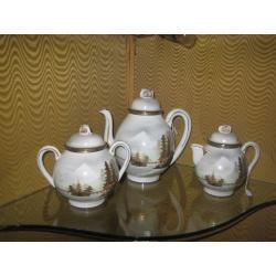 Сервиз чайный из 3-х предметов