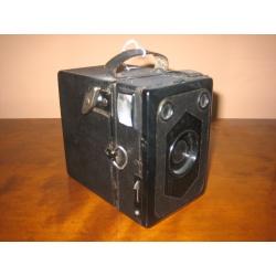 Фотоаппарат винтажный